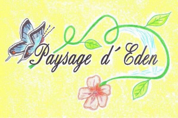 Paysage d'Eden à Péret en Coeur d'Hérault